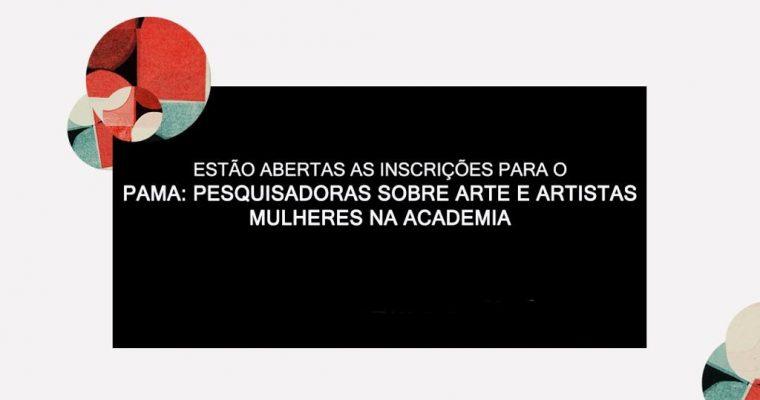 Chamada aberta PAMA | Revista Desvio